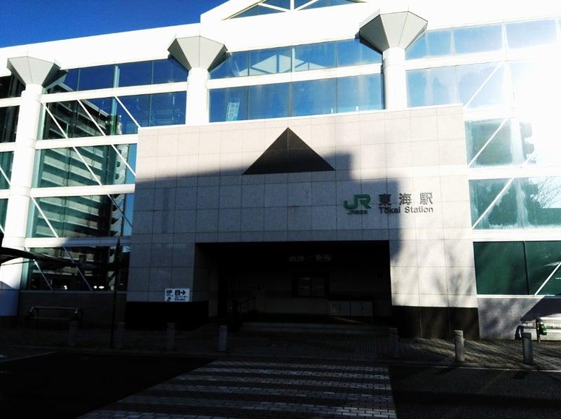 村松山虚空蔵尊・大神宮・吉田神社    (2019年3月9日付   アメブロを  再アップ)