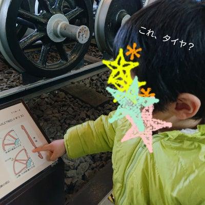 2歳半の息子と東京旅行☆てっぱく午前編の記事に添付されている画像