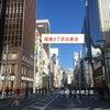 [アクセス]ナチュラルメイクアップ協会 銀座オフィスの画像
