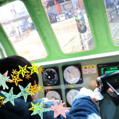 2歳半の息子と東京旅行☆てっぱくって?編の記事に添付されている画像