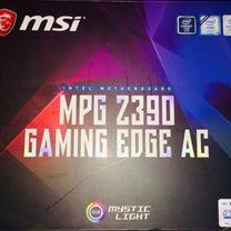 MPG  Z390 GAMING EDGE  ACの記事に添付されている画像
