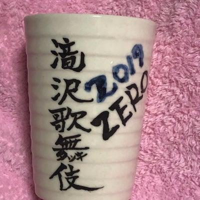 滝沢歌舞伎ZERO~番外編 ⛩京都散策⛩の記事に添付されている画像