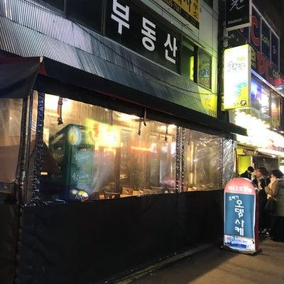 釜山の好きなアレコレ〜シメにもバッチリ ハナおでん〜の記事に添付されている画像