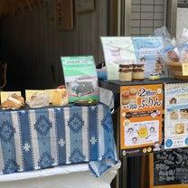 今日は桜台で出店中♡の記事に添付されている画像