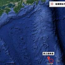 破壊開始地点予測からの震災シミュレーションの記事に添付されている画像