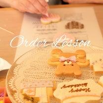 体験レッスンからオーダーレッスンまで♪レッスンレポ☆の記事に添付されている画像