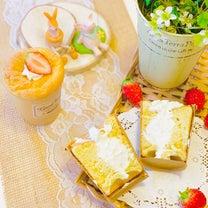 とろ生シフォンケーキができました♡の記事に添付されている画像