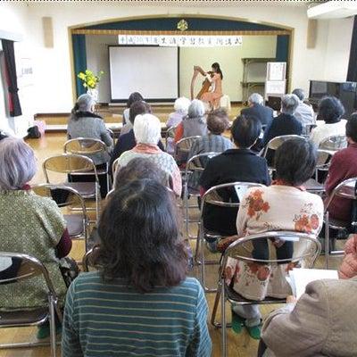 アイリッシュハープ演奏会&3月教室スケジュールの記事に添付されている画像