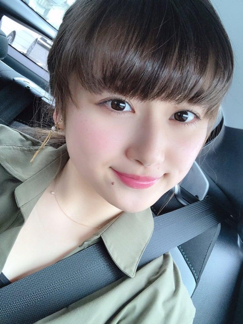 ドライブ』 | 小椋梨央オフィシャルブログ「おぐらりお」Powered by Ameba