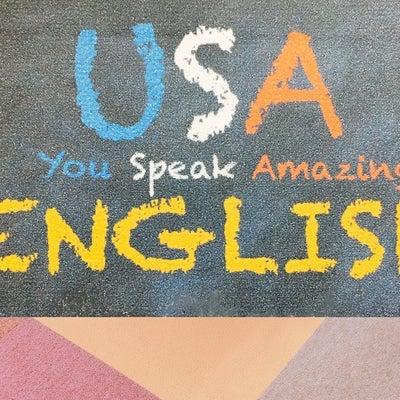 英会話教室がオープン!!の記事に添付されている画像
