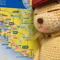 (^-^)  和歌山  ありがたや♡3日目の記事に添付されている画像