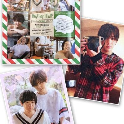 カレンダーという名の写真集♡の記事に添付されている画像