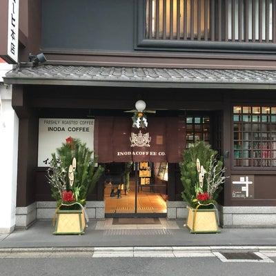 ぶらり食べ歩き~京都編~二日目前半の記事に添付されている画像
