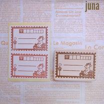 minneにUP♪「ヤギの郵便配達員さん切手型住所枠」はんこ♪①スクーターの記事に添付されている画像