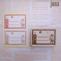 minneにUP♪「ヤギの郵便配達員さん切手型住所枠」はんこ♪②丸ポストの記事に添付されている画像
