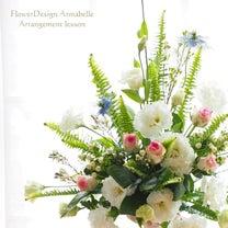 お花の癒しって…なに?の記事に添付されている画像