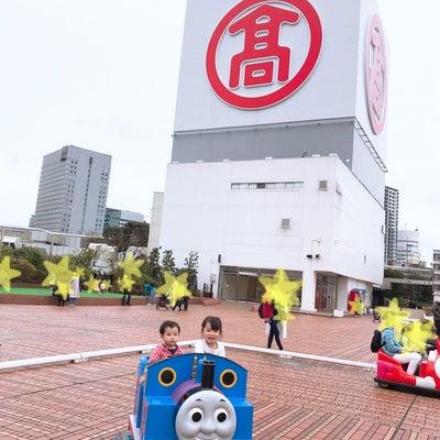 高島屋 横浜店の屋上 プレーパーク♫の記事に添付されている画像