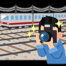 画像 【受付中】10万人の写真展2020 の記事より 4つ目