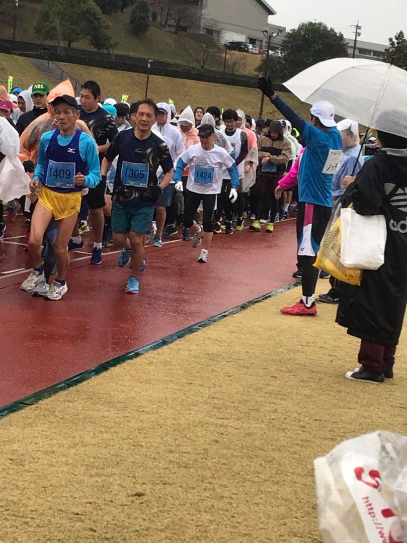 日田市健康マラソン | デンジャラス ノッチオフィシャルブログ ...
