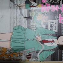 埼玉の女子高生ってどう思いますか?の聖地巡礼してきたの記事に添付されている画像