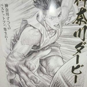 神奈川ダービー!?の画像