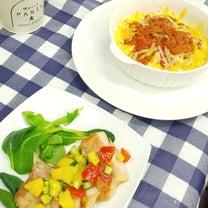 こどもお料理教室バンビーニ春の体験会の記事に添付されている画像