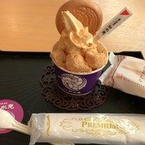 如水庵のソフトクリーム!の記事に添付されている画像