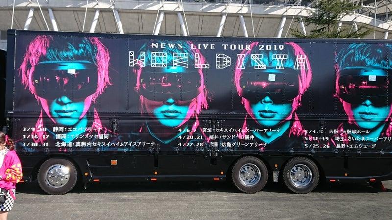 NEWS ツアー 「WORLDISTA」 | Sexy Zone 松島聡くんの笑顔がイイ