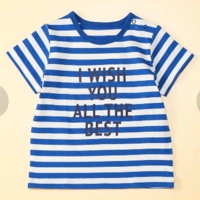 息子くんの夏物Tシャツ♡の記事に添付されている画像