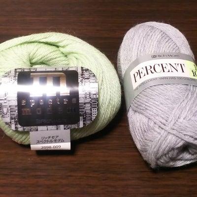 練習用毛糸としておすすめの毛糸の記事に添付されている画像