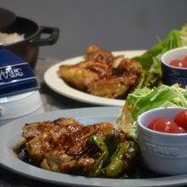 ストウブグリルで「照り焼きチキン」延命酢でトマトピクルス。の記事に添付されている画像