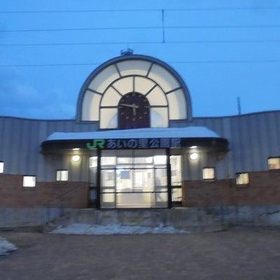 札沼線 あいの里公園駅の記事に添付されている画像