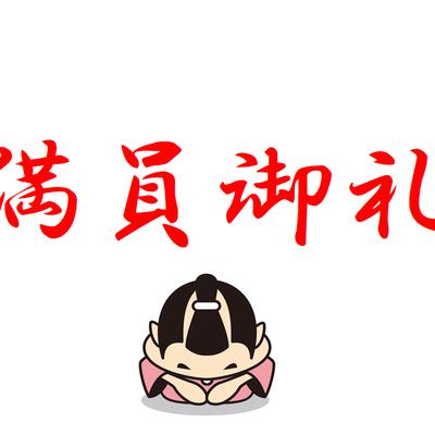 完売!!満員御礼!!【au】有料コンテンツなし激アツ案件!!iPhoneXR一強の記事に添付されている画像