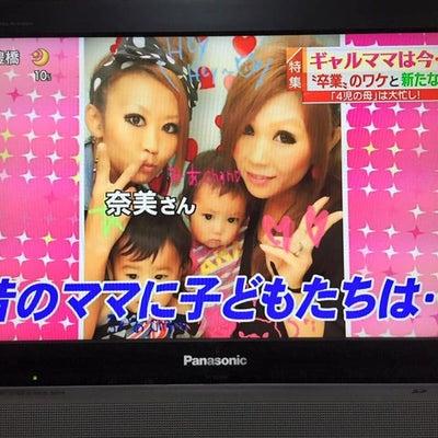 2011年03月11日東日本大震災の教えの記事に添付されている画像