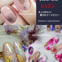 アート決定!4月 広島&東京 大人かわいい愛されアートセミナーの記事に添付されている画像