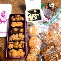 最高にお気に入りの東京土産♡マッターホーン♡MATTERHORNEの記事に添付されている画像
