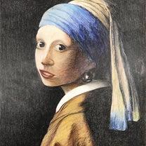 真珠の耳飾り (模写)    finalの記事に添付されている画像