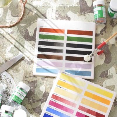 スポンジングが絶妙♡上絵の具のお色見本の記事に添付されている画像