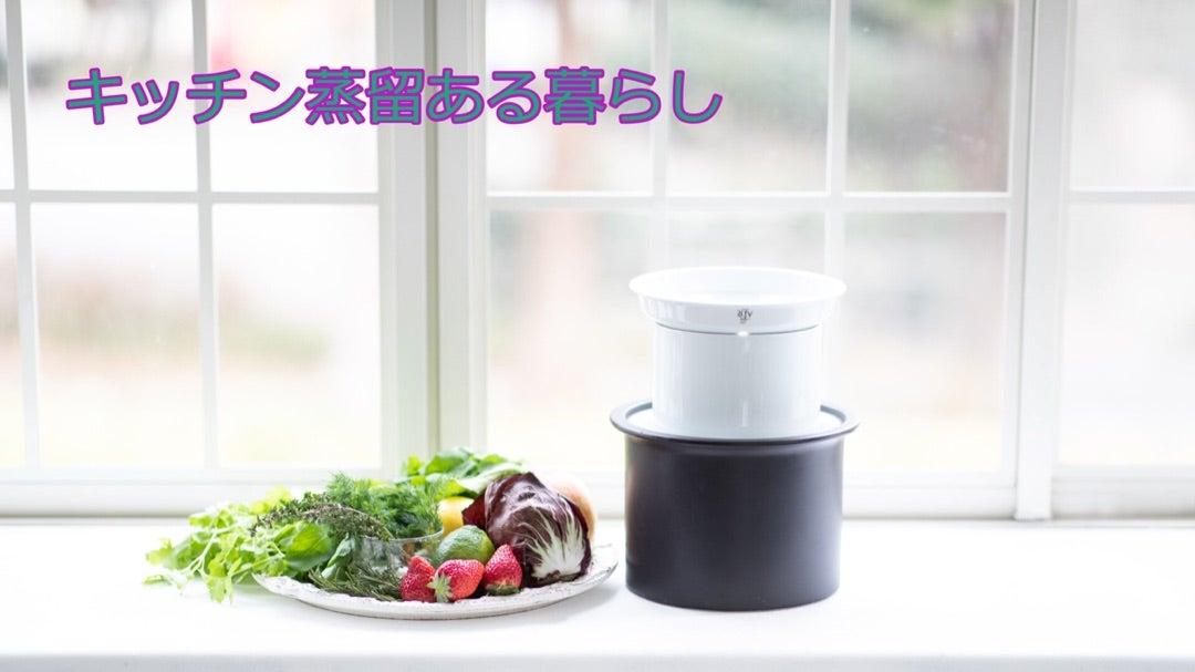 キッチン蒸留体験会& ライブショップチャンネルのお知らせの記事より