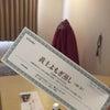 読者プレゼント、当選〜♡の画像