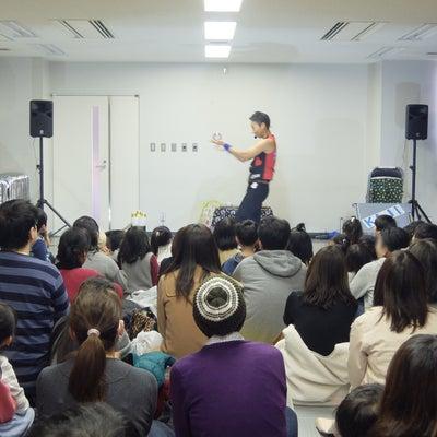 春のお楽しみイベント 『KAJIショー』の記事に添付されている画像