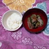 『お腹の空く元号ダワァ』の記事に添付されている画像