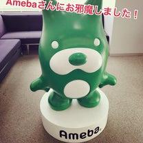 Amebaにて○○の取材♡その帰り道に寄ったGUの春新作♪の記事に添付されている画像
