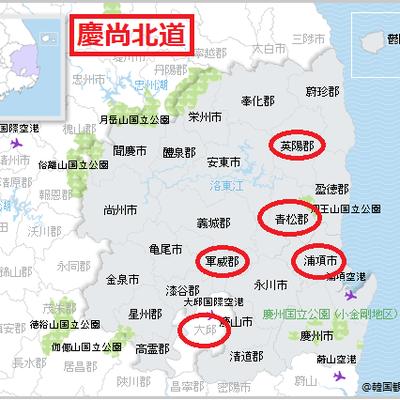 2019年秋のビョンツアーは11/8(木)~11(月)慶尚北道と大邱4日間に決定の記事に添付されている画像