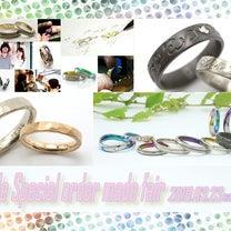 貴方だけの指輪が見つかる♪[Aroodeスペシャルオーダーメイドフェア]本日からの記事に添付されている画像