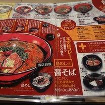 イオンモールおかやまで何を食べるか迷ったら「替え玉心ゆくまで」の小豆島ラーメンHの記事に添付されている画像