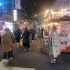 韓国の角質ケアのプチプラコスメ AHAを購入☆の画像