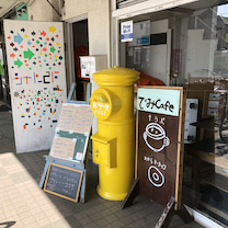 【4/3(火)開催!】春休み親子cafe&ちいさなおやつマルシェの記事に添付されている画像
