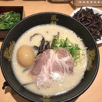 【なんちゃってラーメンブロガ】博多豚骨ラーメン@風龍の記事に添付されている画像