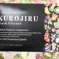 KUROJIRU 黒汁 ブラッククレンズをお試し☆の記事に添付されている画像